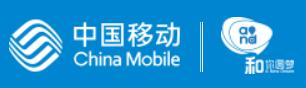 中国移动创业计划