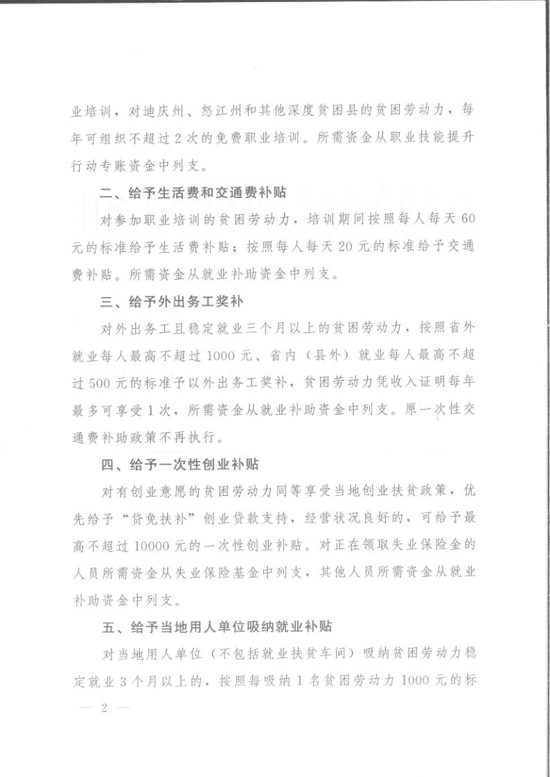 1_云人社通2045_2.png